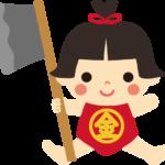 金太郎のイラスト(子供の日)