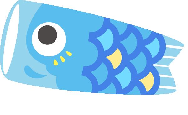 鯉のぼりのイラスト(青)