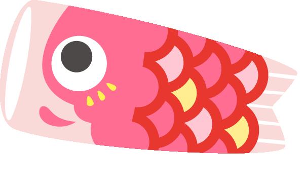 鯉のぼりのイラスト(ピンク)