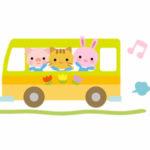 かわいい保育園、幼稚園バスのイラスト(どうぶつ)