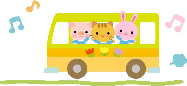 かわいい保育園 幼稚園バスのイラスト どうぶつ 園だより おたよりで使えるかわいいイラストの無料素材集 イラストだより