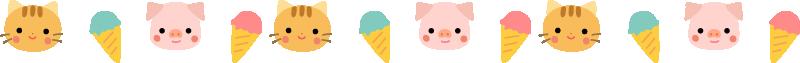 動物とアイスクリームの罫線ライン・囲み線のイラスト