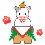 鏡餅 うし(丑年)のかわいい年賀状 無料イラスト
