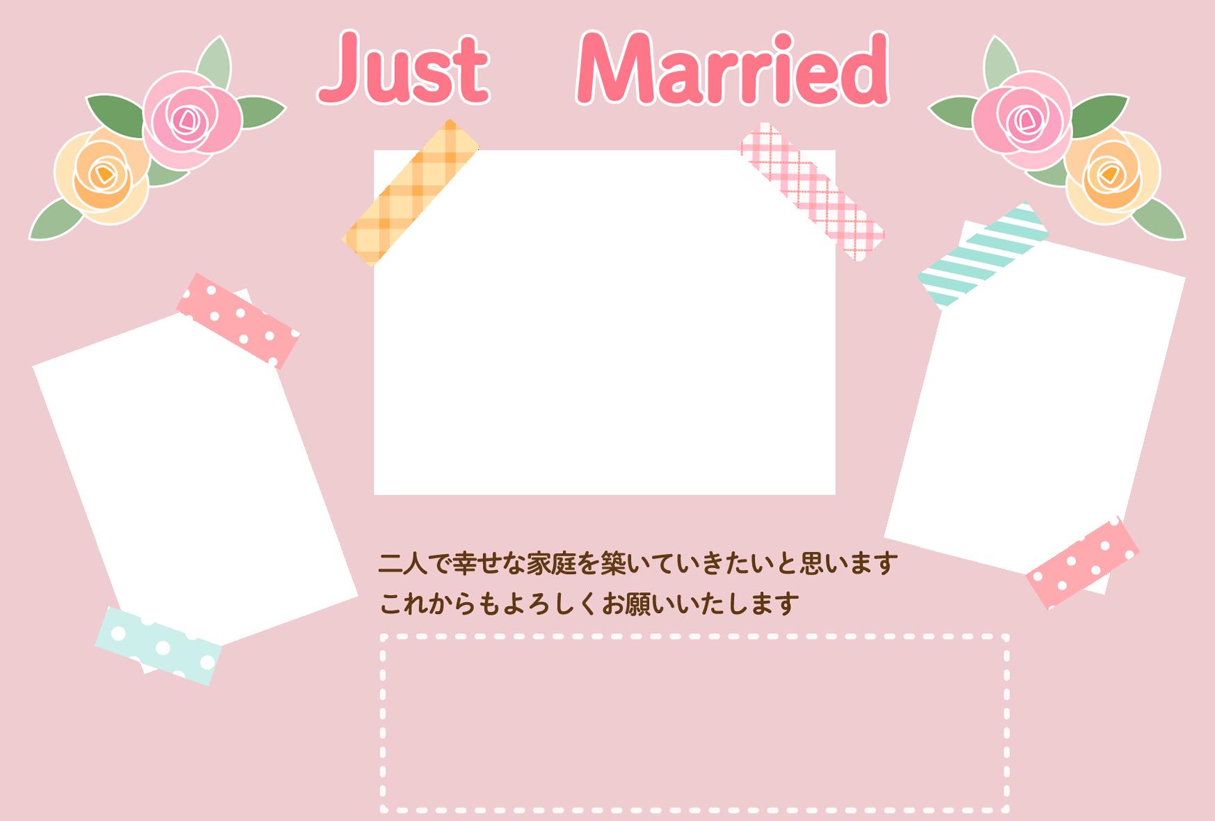 写真が3枚入る結婚報告ハガキの無料デザインテンプレート