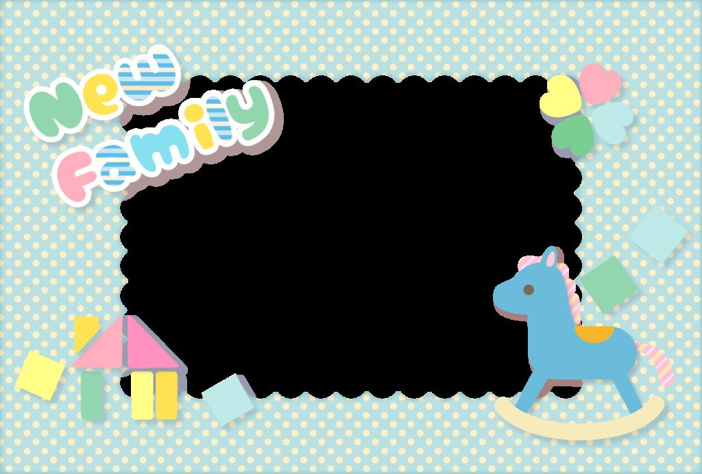 出産報告ハガキの無料デザインテンプレート(おもちゃ・ドット)