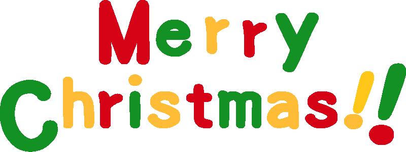 メリークリスマスの英語文字イラスト