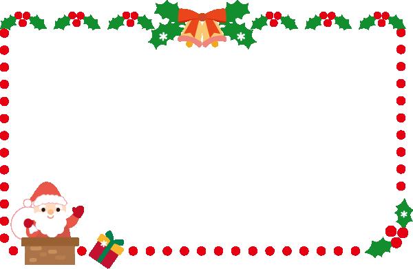 クリスマスのフレームイラスト