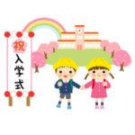 入学式のイラスト(子供・小学校)