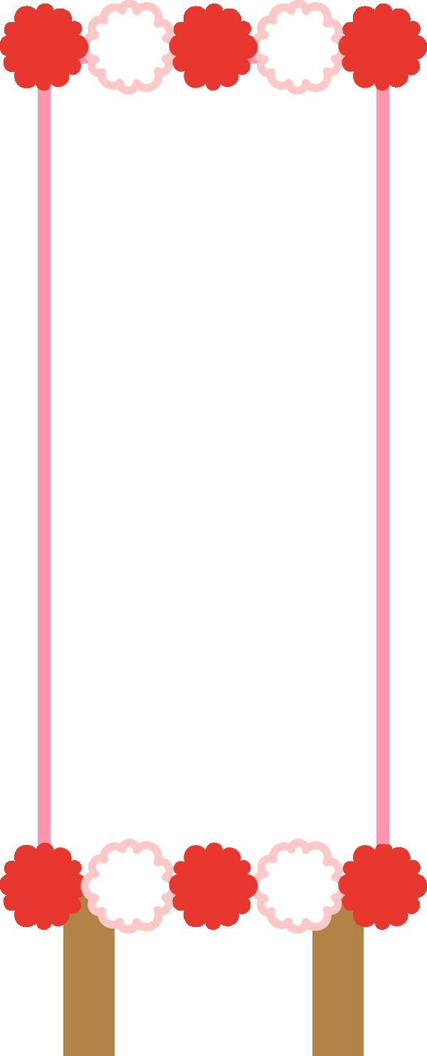 入学式の看板イラスト(無地)