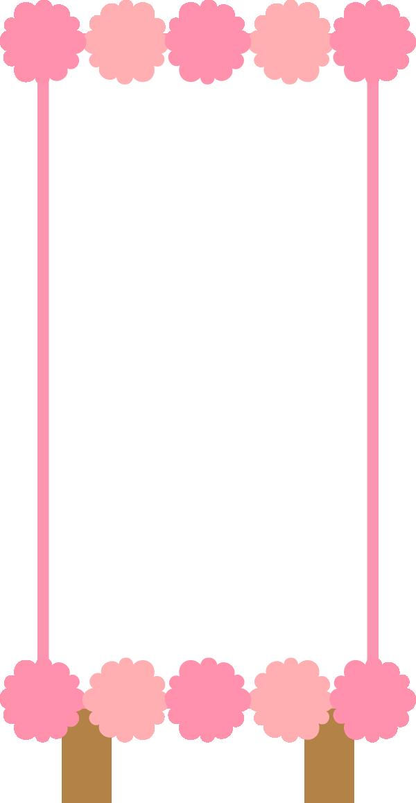 入園式の看板イラスト(文字入り・文字無し)