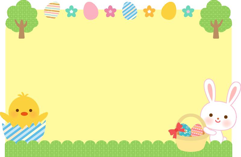 イースター(復活祭)の飾り枠・フレームイラスト
