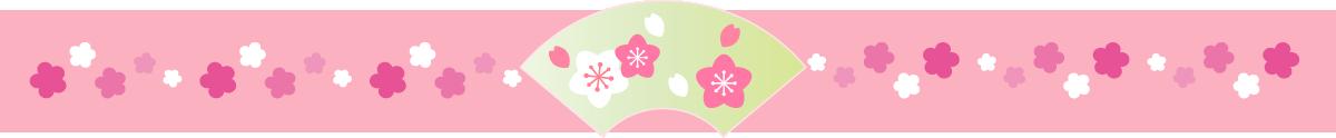 ひな祭りの飾り線・ライン素材(桃の花・扇模様)