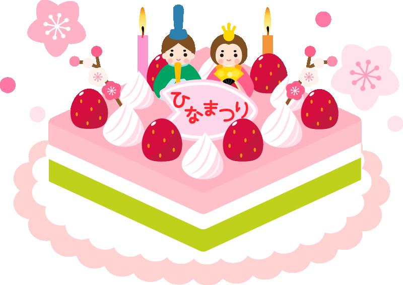 ひな祭りのケーキイラスト