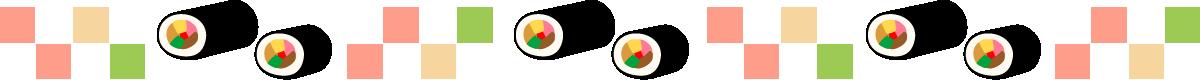 節分の飾り枠・ライン素材(恵方巻と市松模様)