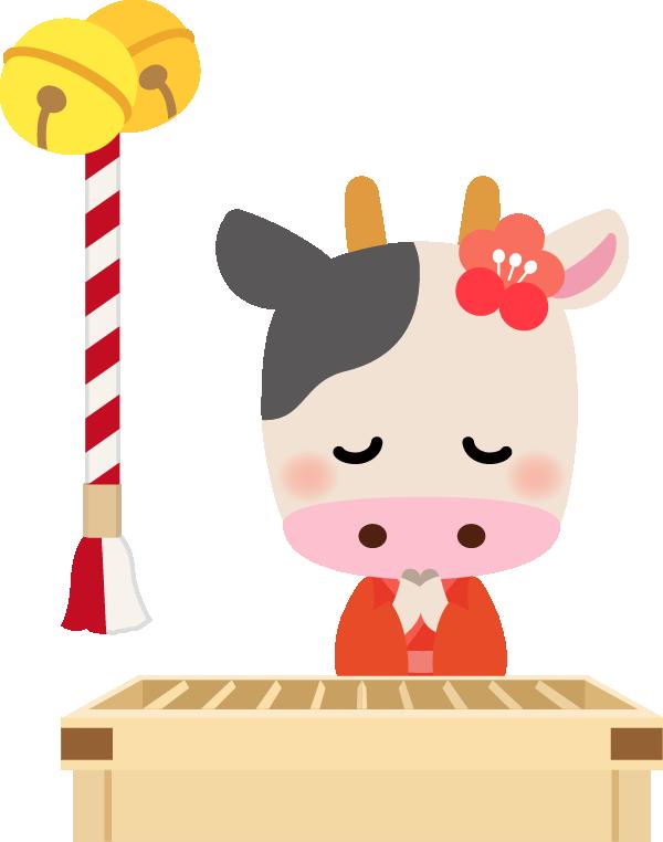 初詣をする牛(丑)のイラスト