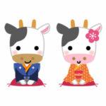 新年の挨拶する牛(丑)イラスト