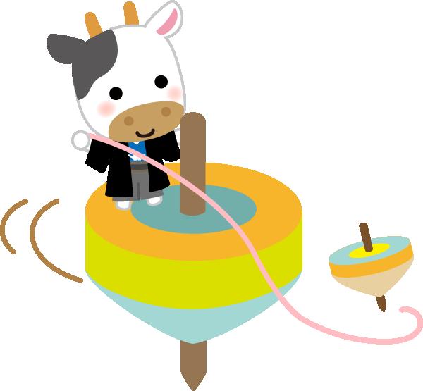 コマ回しをする牛(丑)のイラスト