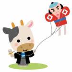 凧揚げをする牛「丑」のイラスト