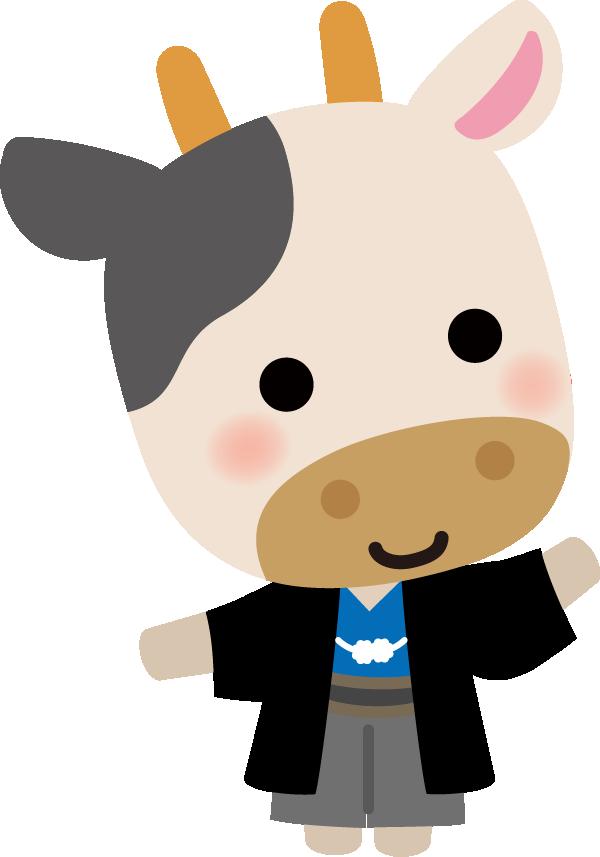 袴姿のかわいい牛(丑)イラスト