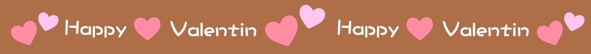 バレンタインデーの飾り線・ライン素材