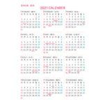A3カレンダー2021年