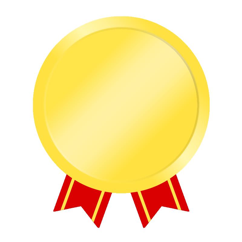 金メダルの無料イラスト(文字なし)