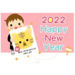 年賀状 2022年 無料デザインテンプレート(男の子と凧揚げ)